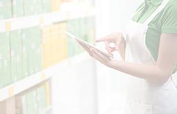 Retail Merchandising Productivity Software